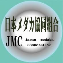 日本メダカ協同組合